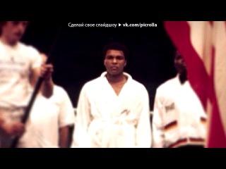 �Muhammad Ali ||  �������� ��� (������ 3-�)� ��� ������ The XX - Intro.